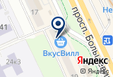 """«Магазин """"Гелиос""""» на Яндекс карте Санкт-Петербурга"""