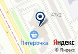 «Студия моделей для сборки» на Яндекс карте Санкт-Петербурга