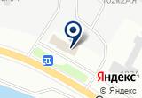 «Шар-Ко, ООО» на Яндекс карте Санкт-Петербурга