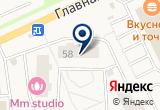 «Светильники, магазин - Новое Девяткино» на Яндекс карте Санкт-Петербурга