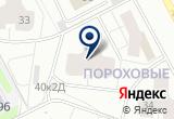 «СКГЦ» на Яндекс карте Санкт-Петербурга