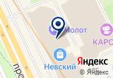 "«Магазин ножей ""ИП Ковалев Е.А.""» на Яндекс карте Санкт-Петербурга"