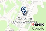 «Паспортная служба - Новое Девяткино» на Яндекс карте Санкт-Петербурга