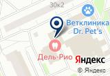 «Шашлычная» на Яндекс карте Санкт-Петербурга