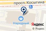 «Народный» на Яндекс карте