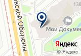 «Центр бытовых услуг - индивидуальный предприниматель  Назарян С.К.» на Яндекс карте Санкт-Петербурга