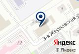 «ООО«Далпорт Сити»» на Яндекс карте Санкт-Петербурга