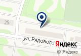 «Викинг Транс» на Яндекс карте