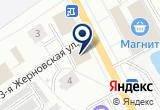 «ЭЛКОМ, ООО» на Яндекс карте Санкт-Петербурга