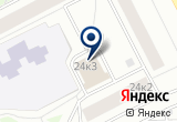 «ООО «Гидродин»» на Яндекс карте Санкт-Петербурга