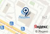 «ТЕХМАРТ, магазин» на Яндекс карте Санкт-Петербурга