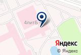 «Станция переливания крови, Городская Александровская больница» на Яндекс карте Санкт-Петербурга