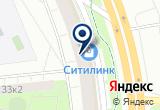 «Грифонъ» на Яндекс карте
