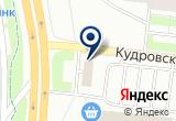 «Ремоснова» на Яндекс карте