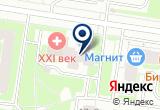 «РОСЭКСИМ-НЕВА ООО» на Яндекс карте Санкт-Петербурга