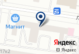 «ЦМРТ, центр клинической неврологии» на Яндекс карте Санкт-Петербурга