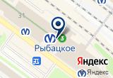 «Мастерская по тонированию автостекол» на Яндекс карте Санкт-Петербурга