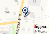 «РЕСО-Гарантия» на Яндекс карте