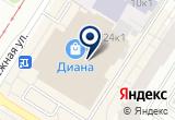 «Индивидуальный предприниматель  Кузнецов С.А. - магазин светильников» на Яндекс карте Санкт-Петербурга