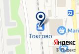 «Изумрудное озеро - Другое месторасположение» на Яндекс карте Санкт-Петербурга