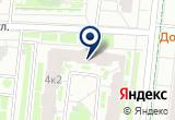 «Центр здоровой стопы - Другое месторасположение» на Яндекс карте Санкт-Петербурга