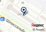 «Фирменный магазин, ЗАО Приневское» на Яндекс карте Санкт-Петербурга