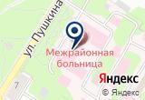 «Фламинго» на Yandex карте