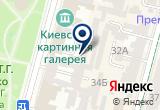 «Национальный Научно-Исследовательский Реставрационный центр Украины» на Yandex карте