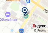 «ЭнергоМашБанк» на Yandex карте