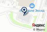 «Свой дом. СПБ - Другое месторасположение» на Яндекс карте Санкт-Петербурга
