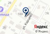 «Ритуальных Услуг Цех» на Yandex карте