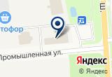 «Форносовский станкостроительный завод, ООО - Тосно» на Яндекс карте Санкт-Петербурга