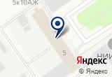 "«ООО ""Феникс""» на Яндекс карте Санкт-Петербурга"