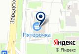 «Паприка, магазин корейских деликатесов и мороженого» на Яндекс карте Санкт-Петербурга