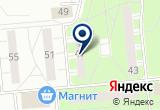 «Хозяйка» на Яндекс карте Санкт-Петербурга