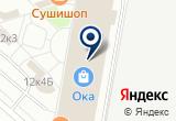 «Хорошие Деньги» на Яндекс карте Санкт-Петербурга