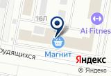 «Торгово-сервисная компания Алькор» на Яндекс карте Санкт-Петербурга