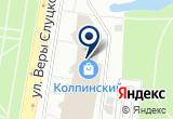 «Торговая Компания «Упаковка тара»» на Яндекс карте Санкт-Петербурга