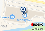 «Центр изучения иностранных языков в Колпино TELLmeMORE - Колпино» на Яндекс карте Санкт-Петербурга