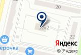 «ЦЕНТР ПРОФЕССИОНАЛЬНОЙ ОРИЕНТАЦИИ МОЛОДЕЖИ КОЛПИНСКОГО РАЙОНА - Колпино» на Яндекс карте Санкт-Петербурга