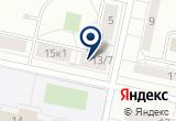 «Парк культуры и отдыха - Колпино» на Яндекс карте Санкт-Петербурга
