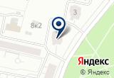 «Авто Пик» на Яндекс карте Санкт-Петербурга