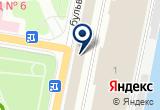«Стегра Ойл, ООО - Другое месторасположение» на Яндекс карте Санкт-Петербурга