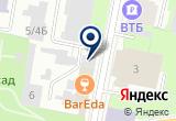 "«Бистро ""Подкова"" - Колпино» на Яндекс карте Санкт-Петербурга"