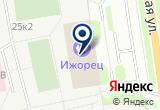 «Спортивно-оздоровительный комплекс Ижорец - Колпино» на Яндекс карте Санкт-Петербурга