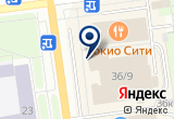 «Ока, сеть торговых комплексов» на Яндекс карте