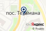 «УЮТ&КЕРАМИКА - Другое месторасположение» на Яндекс карте Санкт-Петербурга