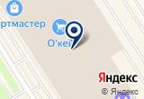 «Эйрена - Колпино» на Яндекс карте Санкт-Петербурга