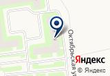 «Феникс-мед - Другое месторасположение» на Яндекс карте Санкт-Петербурга
