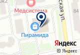 «Магазин - ИП Грешникова М.В. - Всеволожск» на Яндекс карте Санкт-Петербурга
